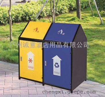 小区分类环保垃圾桶 钢板烤漆果皮箱 可回收户外烟灰桶