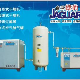 城阳冷干机 城阳空气干燥机 城阳冷冻干燥机喷沙机