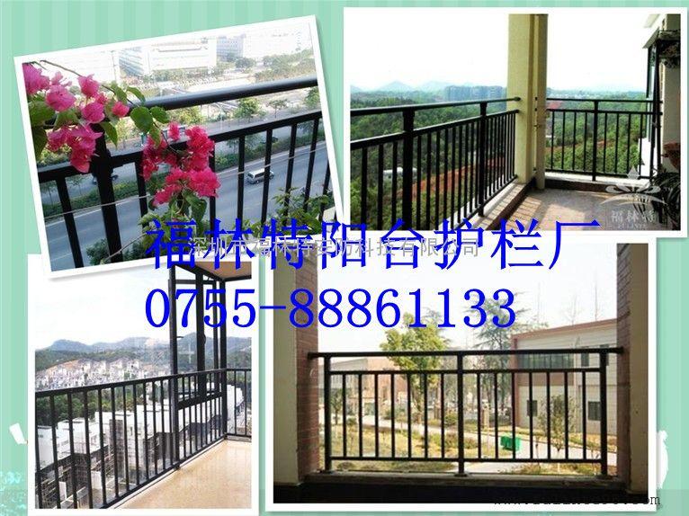 (锌钢阳台护栏)福林特专注生产锌钢阳台护栏