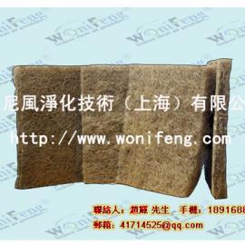 干式涂装漆雾棉,椰棕过滤棉厂家直销-上海沃尼风净化