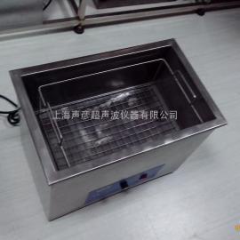 上海台式数控超声波清洗机超声波清洗机厂家超声清洗
