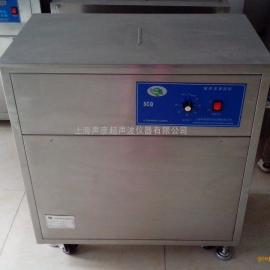 精密注塑模具超声波清洗机,工业专用超声波清洗机清洗厂家