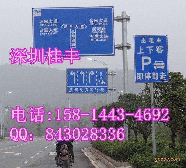 公路标志牌,道路交通指示牌