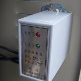 红外线液位控制器TRH-3/LZH-2