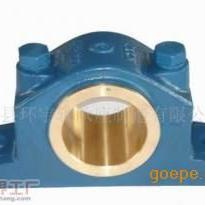 H2050 H2060 H2070 H2080滑动轴承座
