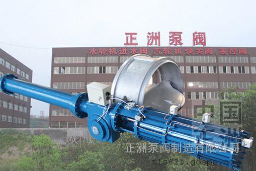 谷瀑环保设备网 阀 蝶阀 正洲泵阀制造有限公司 产品展示 快关阀 电液图片