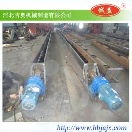 混凝土搅拌站螺旋输送机LS型螺旋输送机-吉奥输送机械