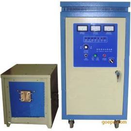 全球关注高频感应加热电源一级好电源 超锋高频加热电源厂家直销�