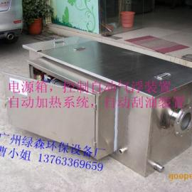 供应宁波餐饮全自动油水分离器,宁波不锈钢高效饭堂油水分离器
