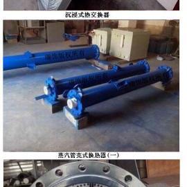 供应-HRSF硫酸冷凝器