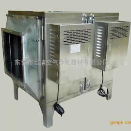 【生产厂家专供】静电油烟净化设备 三年质保