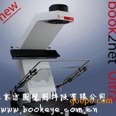 非接触式扫描仪,案卷扫描仪,卷宗书刊扫描仪,Book2net