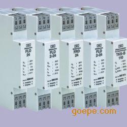 OBO FLD控制信号系列防雷器