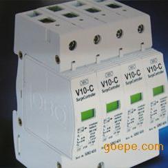 标准型电源防雷器 D级避雷器 OBO V10系列