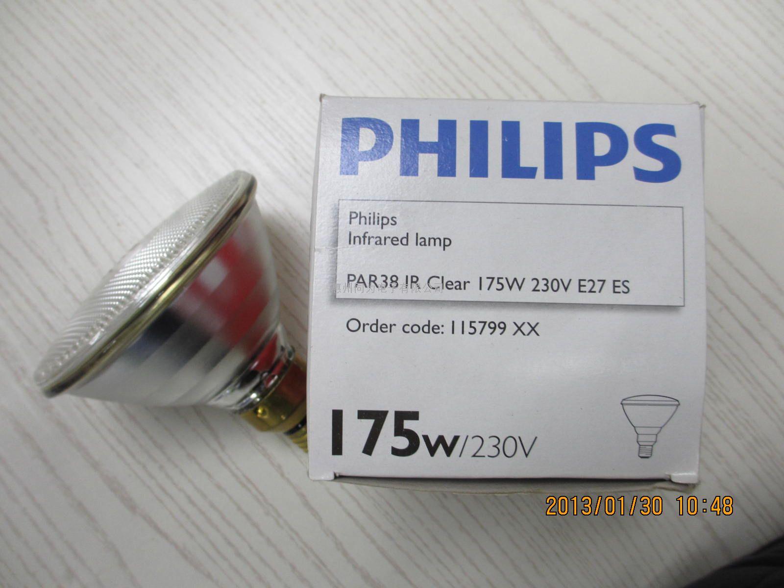正品品质飞利浦 par38 ir red 175 w 红外线 高清图片