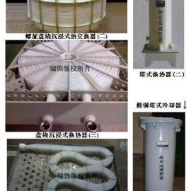 供应HRSF-盐酸冷凝器