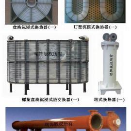 供应HRSF-硝酸冷凝器