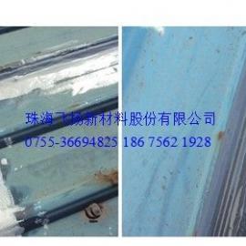 聚脲彩钢结构防水涂料 飞扬天冬聚脲彩钢结构屋面防水方案优势