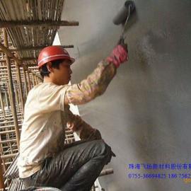 屋面防水涂料施工案例 飞扬天冬聚脲防水涂料工程案例