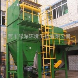 厂粉末收集处理设备