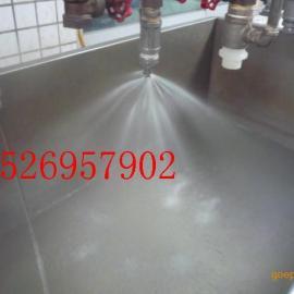 上海奇米影视盒降尘冷却大流量雾化喷嘴不堵塞电厂用喷嘴喷头