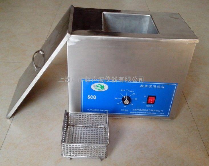 超声波均质机乳化仪大功率超声波仪器设备供应