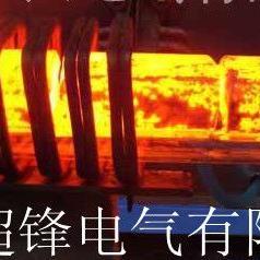 广元全自动化角钢加热、铁塔钢板高频加热折弯设备超锋高频电炉厂