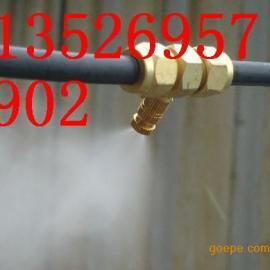 江西除静电除异味消毒精细雾化喷嘴加湿雾化喷头