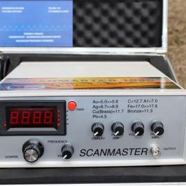 美国SCANMASTER 1550超深度探测地下金属探测仪