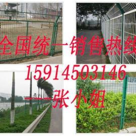 澄迈水库围栏网/东方绿化带隔离网/三沙高速公路护栏网