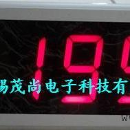 数显温度屏