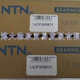 NTNUCF209外球面轴承NTN广东经销商NTN电机轴承