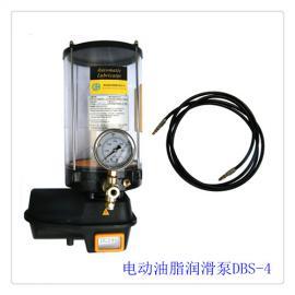 供应建河*品质DC24V升降机电动油脂润滑油泵