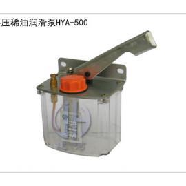 HYA-500系列手压润滑泵厂家供应