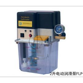 供应110V电动稀油润滑泵 厂家直销 品质保证