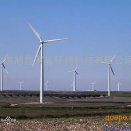 哈尔滨水平轴风力发电机