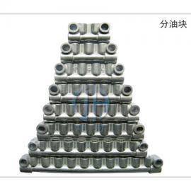 建河供应品种齐全分油块2-12孔可选