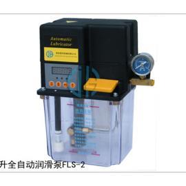 供应建河220V玻璃机械专用自动润滑油泵