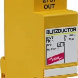 日本DEHN浪涌维护器 BVT TC 1 数据防雷器