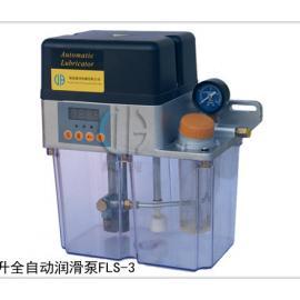 建河供应3升自动润滑稀油润滑泵