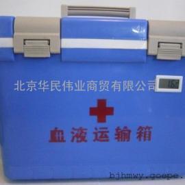 血站专用取血箱