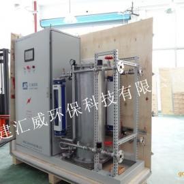 工业废气处理工艺 有机废气处理方案 除臭装置 臭氧发生器