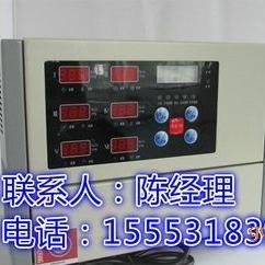 淄博张店固定式硫化氢检测仪