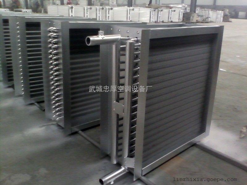 表冷器生产厂家/特灵、天佳、志高、日立表冷器定做