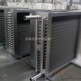 表冷器生产厂家/大金、约克、麦克维尔、开利表冷器定做