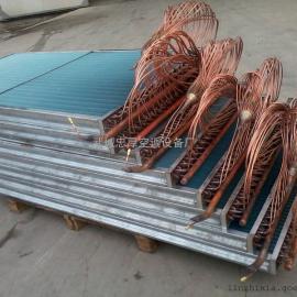 蒸发式冷凝器 厂家 价格