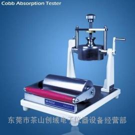 吸水度测试仪 吸水率测试仪 吸水率试验机 吸水度试验机