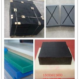 NGA垫板|超耐磨NGA垫板|NGA垫板桥梁支座专用