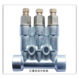 直销TH加压式定量油脂分配器