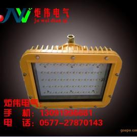 EBS8300防爆LED通路灯